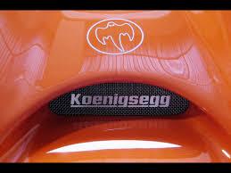 Koenigsegg Ghost Logo Gallery Tube