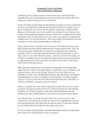 sample of research essay paper argument essay sample papers research argument essay examples argumentative research essay example essay argumentative research outline format for argumentative essay