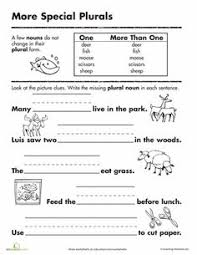 this free file was created to help our kiddos learn the specific