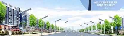 all in one solar street light home solar lighting street l manufacture