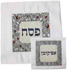 matzah cover and afikomen bag set colorful designed matzah cover afikomen bag set