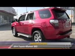 lakeside toyota used cars used 2014 toyota 4runner sr5 metairie