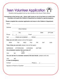 cvs job application pdf forms and templates fillable u0026 printable