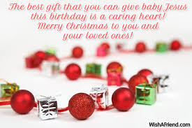 the best gift that you can merry message