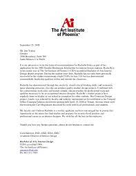 recommendation letter student university compudocs us
