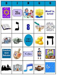 hanukkah bingo christmas or hanukkah bingo giveaway 3 winners she s crafty