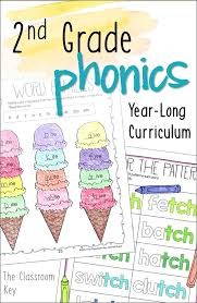 2nd grade phonics year long bundle phonics curriculum and