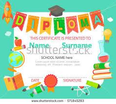 preschool diploma kindergarten preschool elementary school kids diploma stock vector