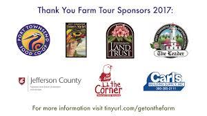 Seattle Map Store by Farm Tour 2017 Jefferson County Washington State University