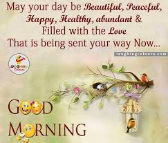 morning wishes for friends family members and ones