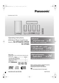 panasonic dvd home theater sound system panasonic sc ht840 user manual 36 pages also for sc ht530 sc