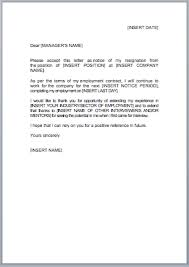 letter template uk recommendation letter template