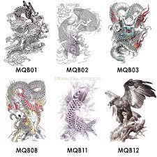 aliexpress com buy 24 x 34 cm big dragon eagle koi tattoo men