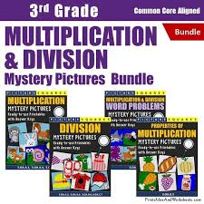 3rd grade multiplication and division coloring worksheets