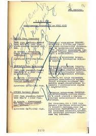 pencil photo editor joseph stalin a lifelong editor wielded a big blue dangerous