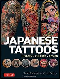 amazon com japanese tattoos history culture design
