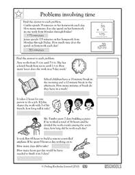 free printable 4th grade worksheets word lists and activities