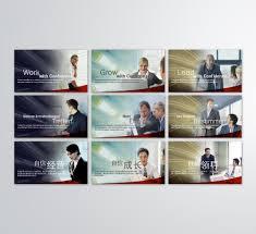 lexisnexis business search lexisnexis global rebrand ux redesign u2013 the brandinista