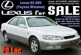 toyota lexus 2004 lexus es 300 toyota windom for sale clickbd