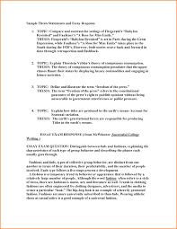 Sample Aspiring Plus Size Model Resume Example Of Essay Resume Cv Cover Letter
