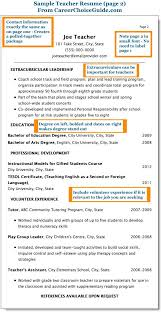 Example Of Resume Of A Teacher by Example Cv Primary Teacher