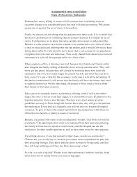 cover letter example of an argument essay example of argument