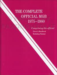 1975 mg manuals