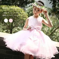 lefutur rakuten global market kids dresses party dress formal
