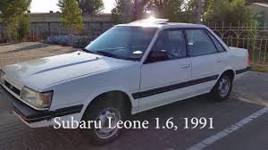 subaru leone sedan subaru leone 1 6 1991 youtube