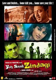 Yeh Saali Zindagi (2011) YT - Irrfan Khan, Arunoday Singh, Chitrangda Singh, Aditya Rao Hydari, Sushant Singh