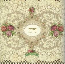 a passover haggadah passover haggadah in hebrew new design by michal negrin