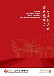 si鑒e d appoint auto 2017 sccci annual report by singapore chamber of commerce