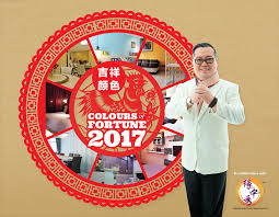 nippon paint indonesia the coatings expert colours of fortune 2017