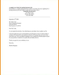 resume sle for job application in philippines printable in yourself sheet nursing resume cover letter incidental report cv letters nurses rn
