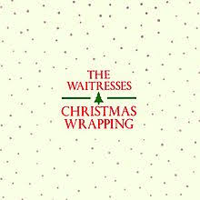 christmas wrapper christmas wrapping