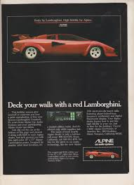 lamborghini ads 1982 print ad alpine car audio systems 7136 radio red lamborghini