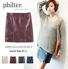 tight skirts naturalbodymaking rakuten global market tight