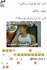 Arab Memes - arab memes 28 images funny arab memes a compilation of arab