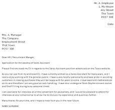 sample cover letter uscis creative designer cover letter