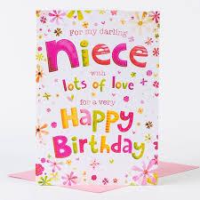 birthday cards for niece birthday card niece only 99p