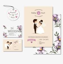 wedding card vector wedding card vector purple png image and clipart