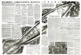 soviet public spheres politika