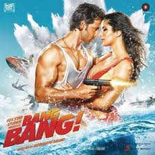 music album bang bang original motion picture soundtrack ep