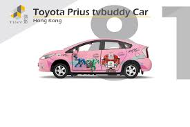 tomica toyota prius 2017 toyeast com model and rc marketplace of tomica tamiya