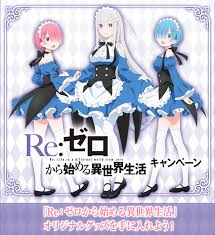 r e crunchyroll rem cosplays as a chicken for re zero x lawson