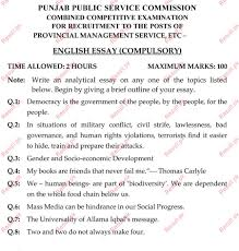 sample of gibbs reflective essay model english essays click hereltltlt accident english spm essays pms past papers pakistani educationit will help you to preparation of english essay examination of provincial