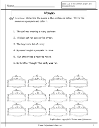nouns worksheets printouts