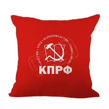 German Flag Emoji Pop Lenin Stalin Nationalsozialismus Kommunismus Sichel Axt Werfen