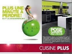 publicité cuisine actualité cuisine plus nouvelle cagne de publicité chez