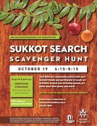 sukkot search scavenger hunt cleveland